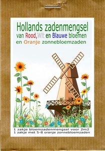 Hollands Mengsel