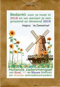 Hollands Mengsel met persoonlijke tekst / logo
